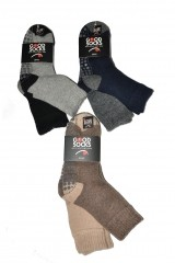 Sosete barbati Wik Good Socks Men art.21461 ABS (2 perechi)